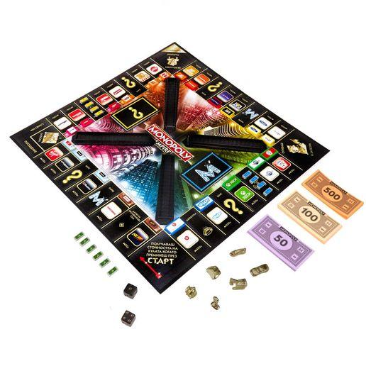 Monopoly-Imperio-816405-1