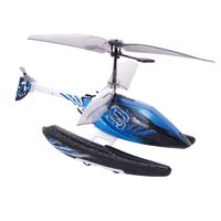 Helicoptero-Hydrocopter-Azul-844518_2