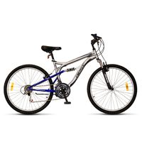 Full-Bike-Bicicleta-de-Niño-BEST-FREERIDE-26-2017-PLATA-995959_1.jpg