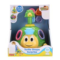 Hap-P-Kid-Turtle-Shape-Surprise-1.jpg