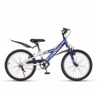 Best-Bicicleta-Jet-20pulgadas-Nino-Azul-1.jpg