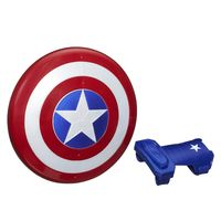 Avengers-Capitan-America-Mag-Shield-Gauntlet-1.jpg