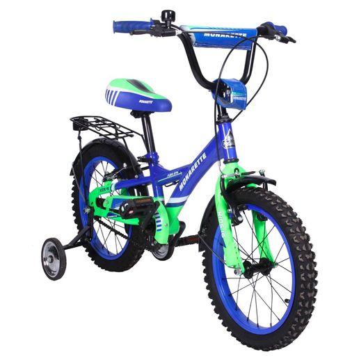 Monark-Bicicleta-Puma-Nino-16pulgadas-Azul-1.jpg