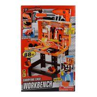 30486-88pcs-case-set-b-o-elect-drill-992033_1.jpg